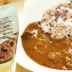 羊のお肉が美味しい無印のレトルトカレー、マトンドピアザ