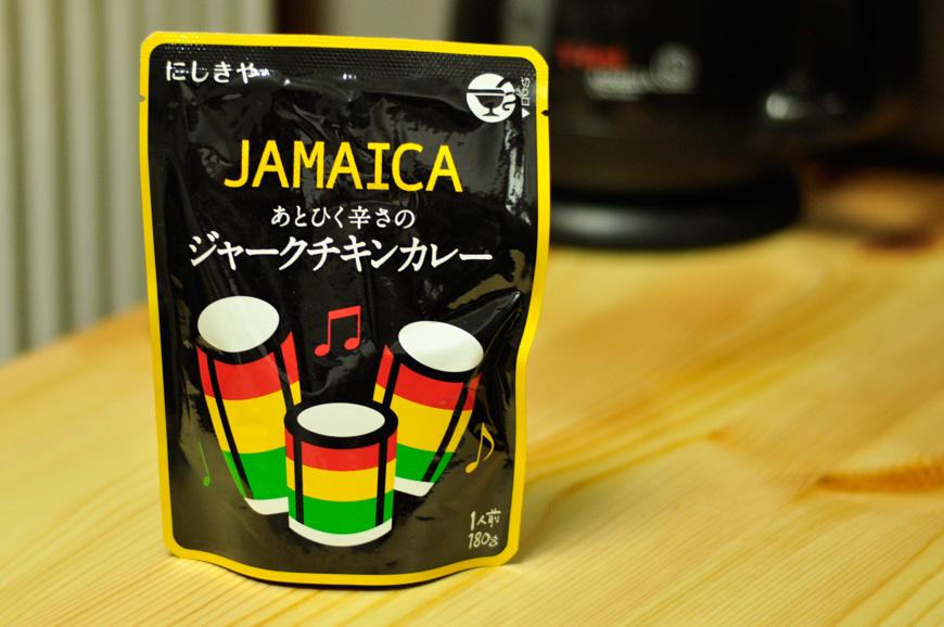 にしきや:JAMAICA