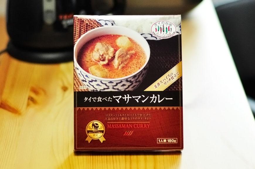 タイで食べたマサマンカレー パッケージ
