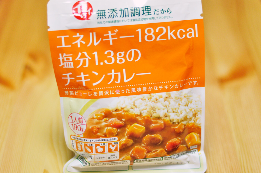 減塩 イシイのチキンカレー 無添加 チキンカレー