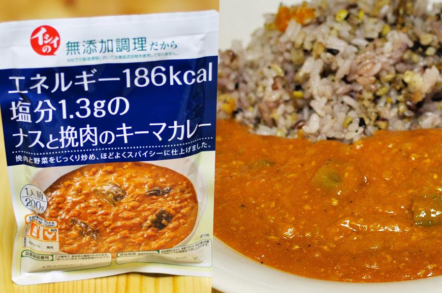 石井食品株式会社 イシイのエネルギー186kcal 塩分1.3gのナスと挽肉のキーマカレー
