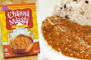 カルディオリジナル インドカレー チャナマサラ(ひよこ豆のカレー) 180g
