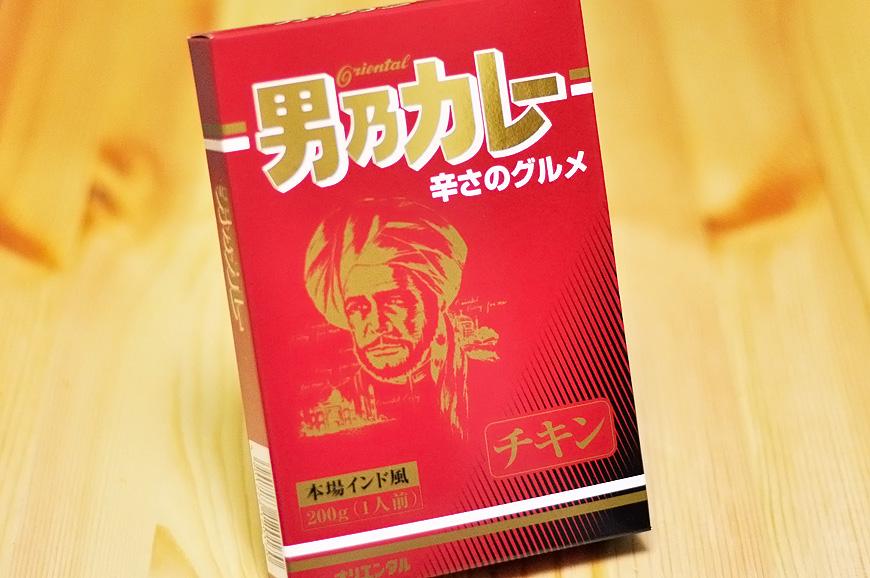 オリエンタル 男乃カレービーフ 200g