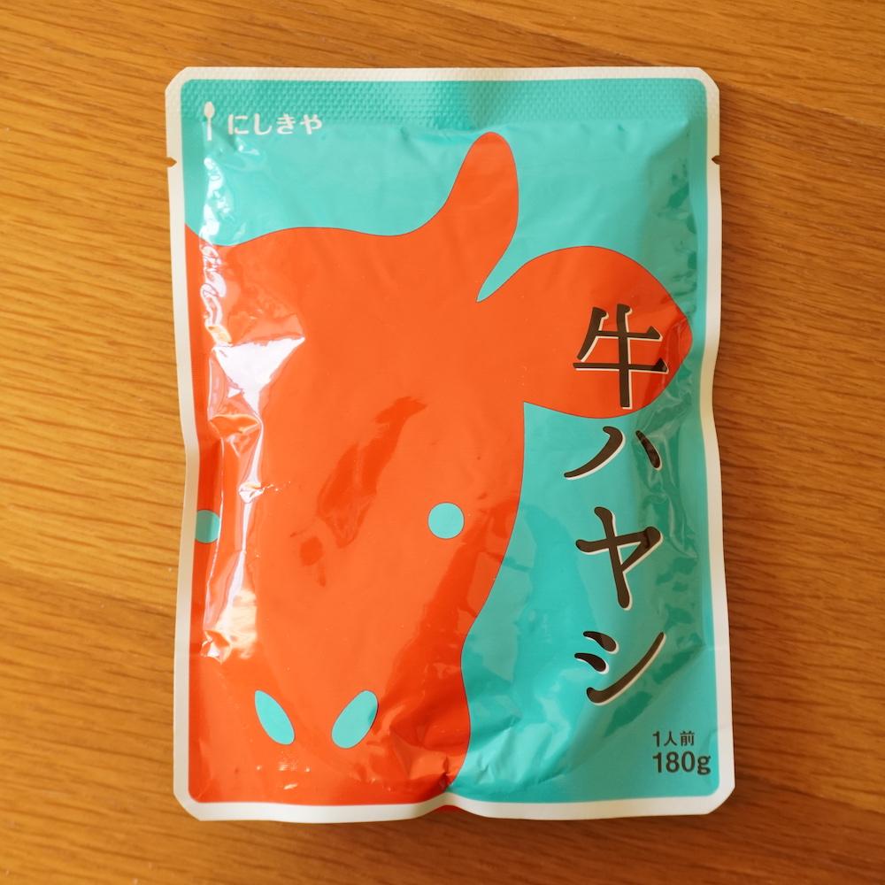 にしきや 牛ハヤシ レトルトカレーパッケージ表