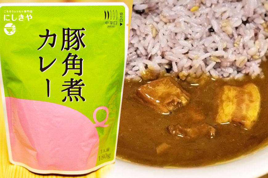 にしきや 豚角煮カレー