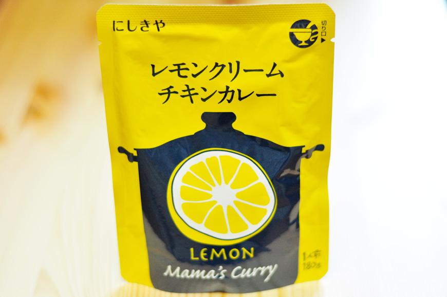 にしきや レモンクリームチキンカレー