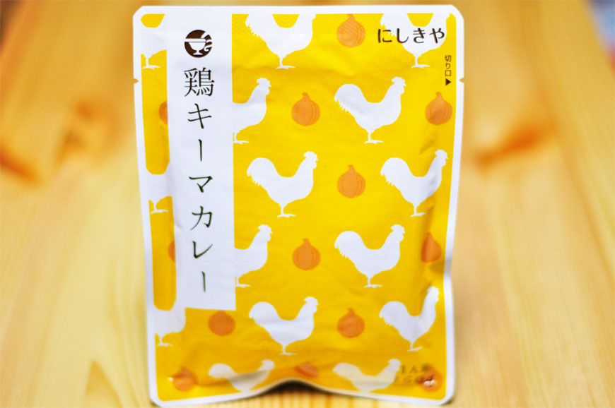 にしきやのレトルトカレー 鶏キーマカレー