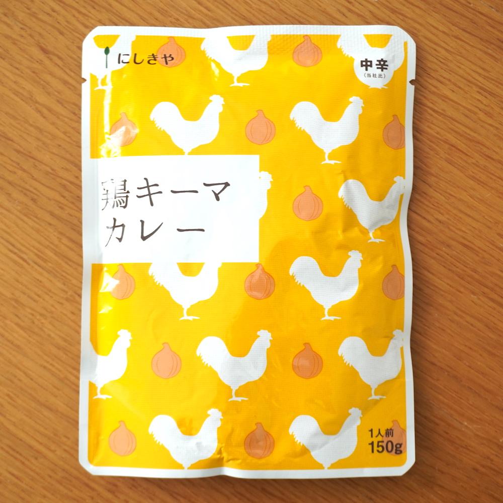 にしきや レトルトカレー 鶏キーマ カレー パッケージ