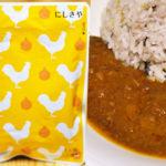 にしきやの無添加レトルトカレー 鶏キーマカレー