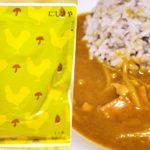 にしきやの無添加レトルトカレー 鶏南蛮カレー