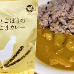 にしきやのレトルトカレー 鶏とごぼうの白ごまカレー