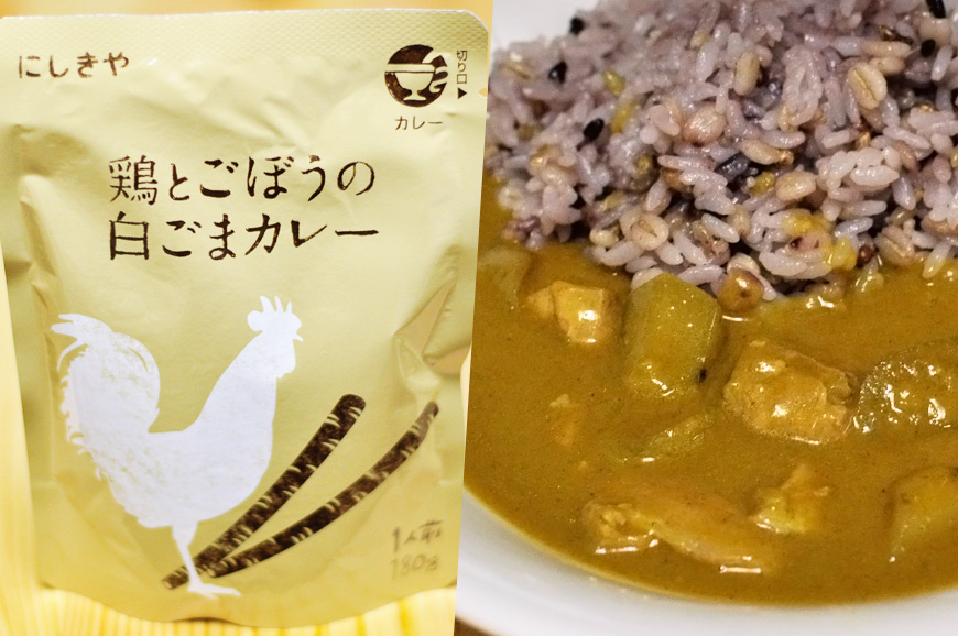 鶏とごぼうの白ごまカレー