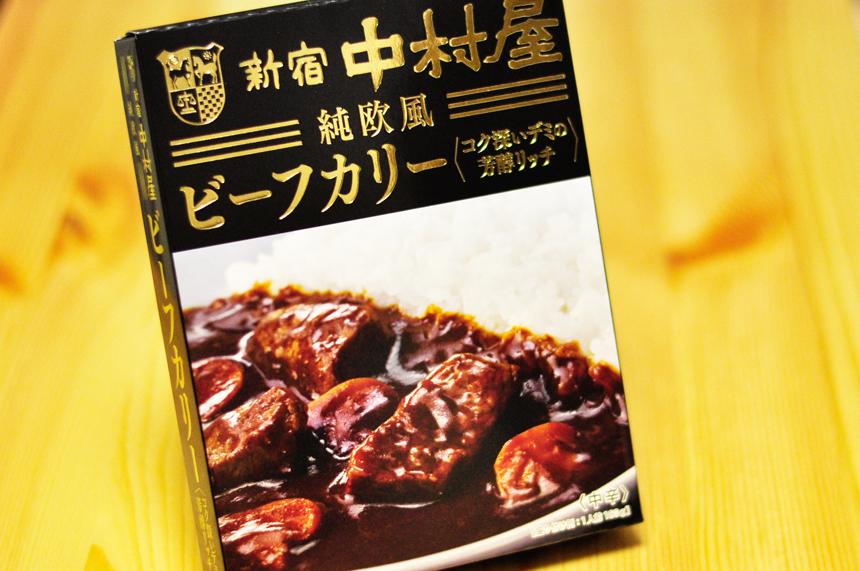 新宿中村屋 コク深いデミの芳醇リッチ ビーフカリー