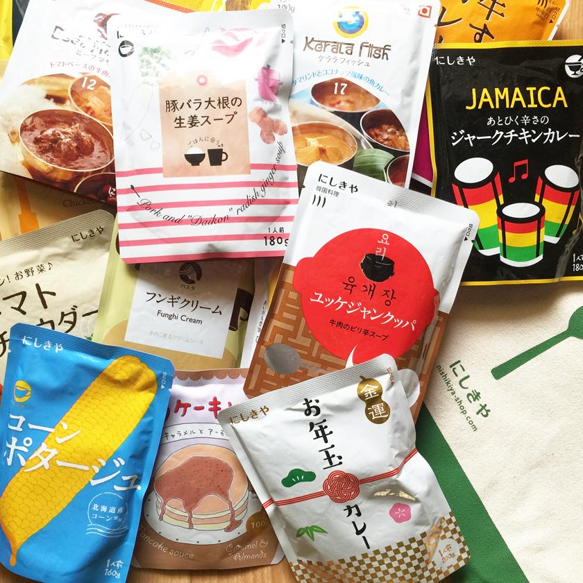 にしきや福袋2018 5000円の中身