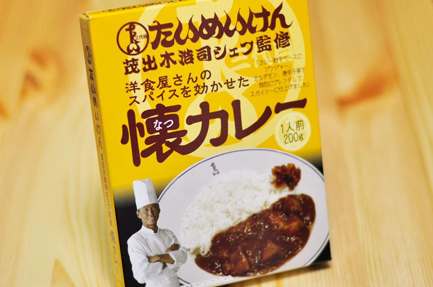 たいめいけん 茂出木浩司シェフ監修 洋食屋さんのスパイスを効かせた 懐カレー パッケージ