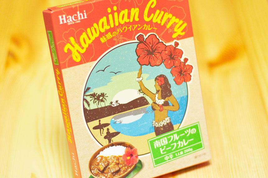 魅惑のハワイアンカレー 南国フルーツのビーフカレー パッケージ