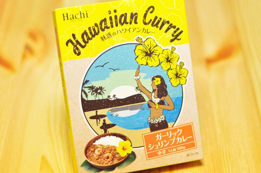 魅惑のハワイアンカレー ガーリックシュリンプカレー パッケージ
