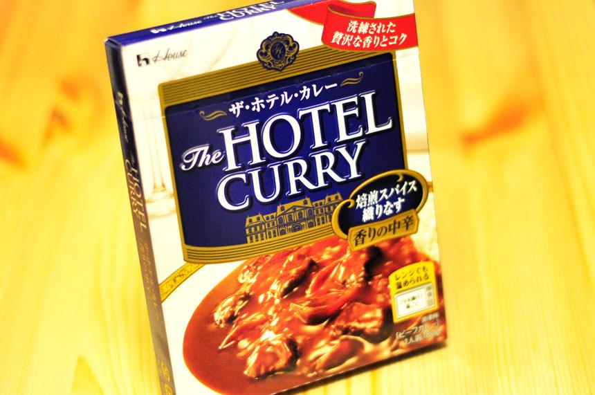 ザホテルカレー 香りの中辛 パッケージ