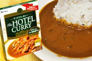 ハウス食品 ザ・ホテル・カレー まろやか中辛 1食