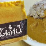インドカレーの店アールティー 冷凍カレー チキンカレー