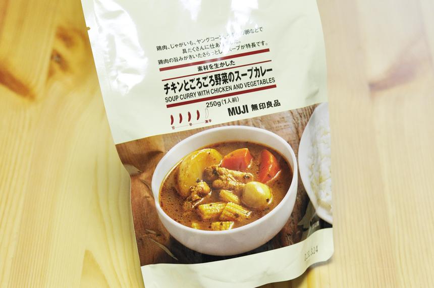 チキンとごろごろ野菜のスープカレー 無印レトルトカレー