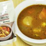 無印良品 レトルトカレー 素材を生かしたチキンとごろごろ野菜のスープカレー