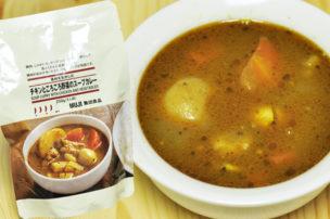 チキンとごろごろ野菜のスープカレー レトルトカレー