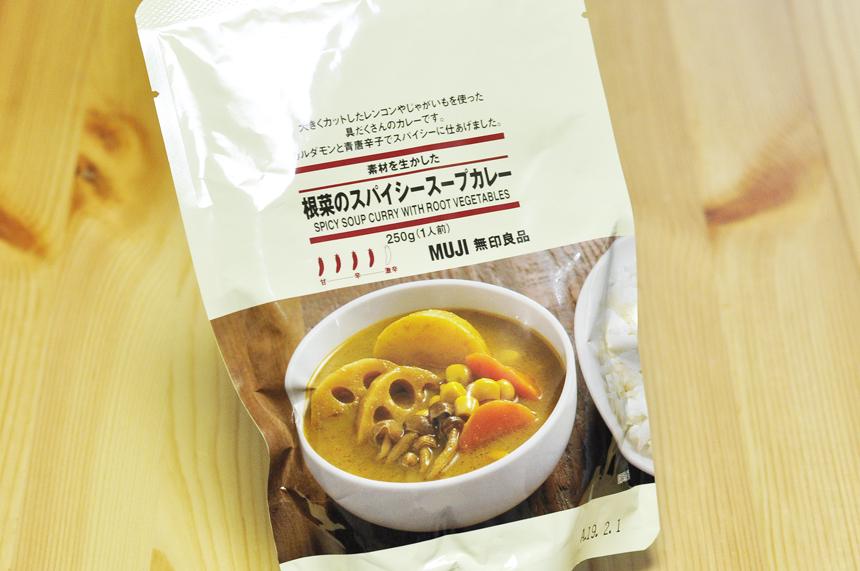 無印 根菜のスパイシースープカレー パッケージ