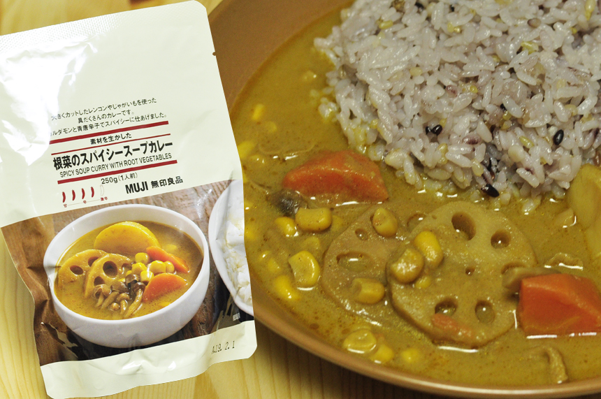 根菜のスパイシースープカレー 無印のレトルトカレー