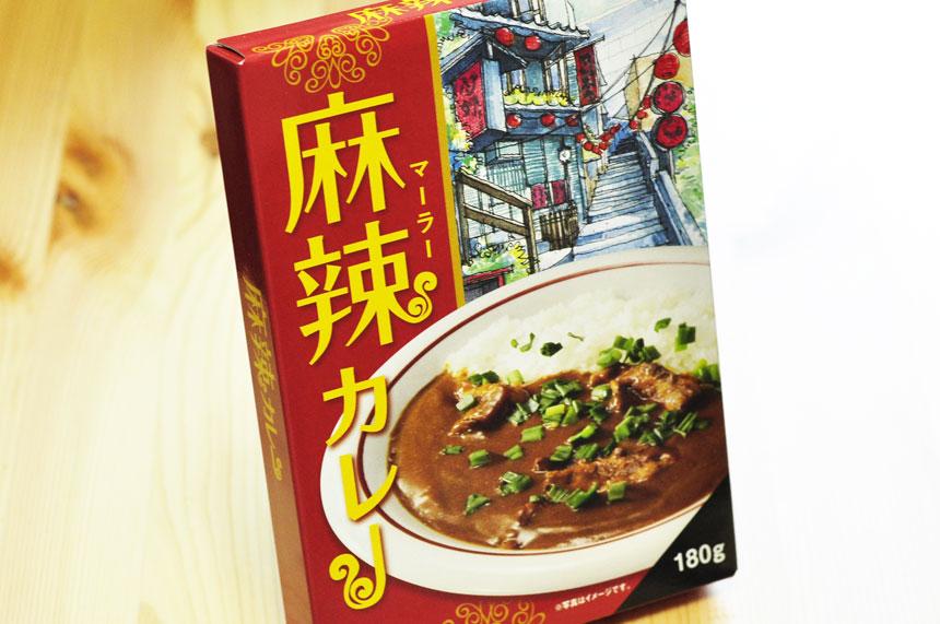 カルディオリジナル 麻辣カレー 180g 中華風パッケージ