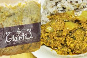 インドカレーの店アールティ 鶏挽肉とゴーヤのカレー(キーマカレラ)