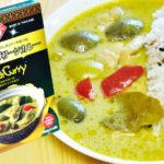 ヤマモリ グリーンカレーの上位互換 プレミアムグリーンカレーを食べ比べ