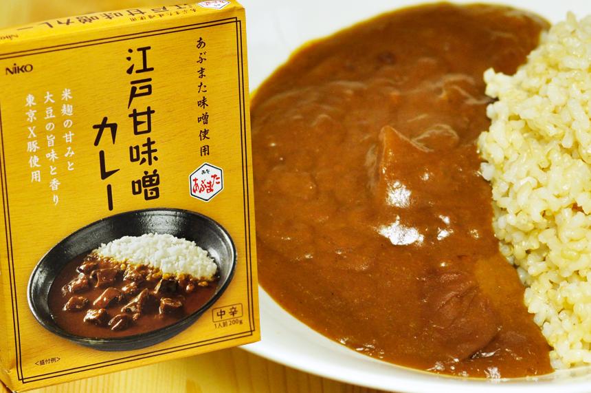江戸甘味噌カレー レトルトカレーパッケージ