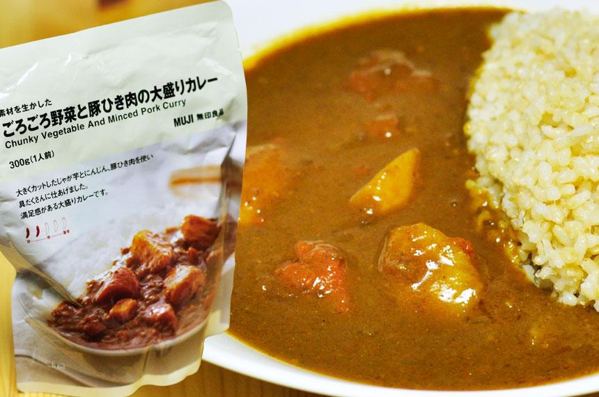 超スタンダードレトルト ごろごろ野菜と豚ひき肉の大盛りカレー