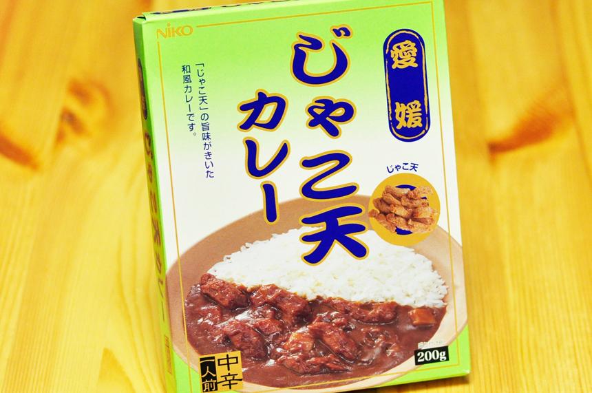 愛媛県のご当地カレー じゃこ天カレー パッケージ