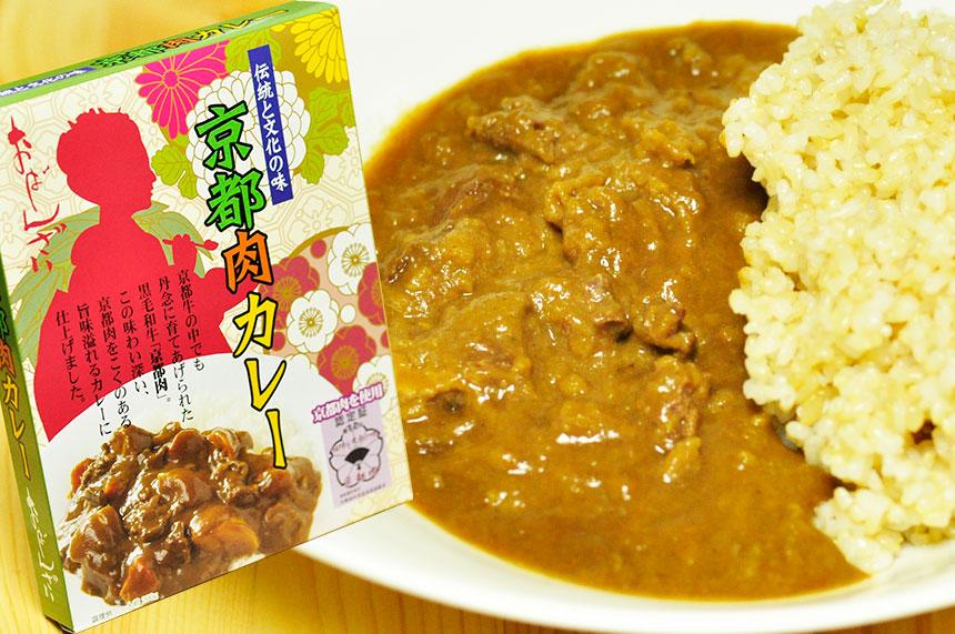 京都肉カレー レトルトカレー パッケージ
