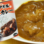 圧倒的な存在感を放つ豚の角煮 小江戸黒豚角煮カレー