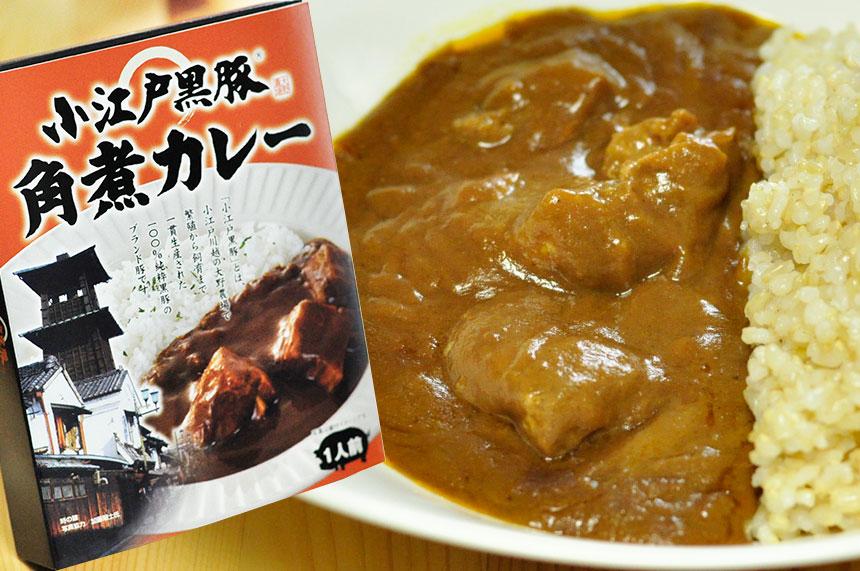 小江戸黒豚角煮カレー レトルトカレーパッケージ
