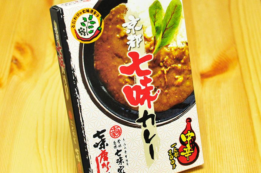 京都七味カレー レトルトカレーパッケージ