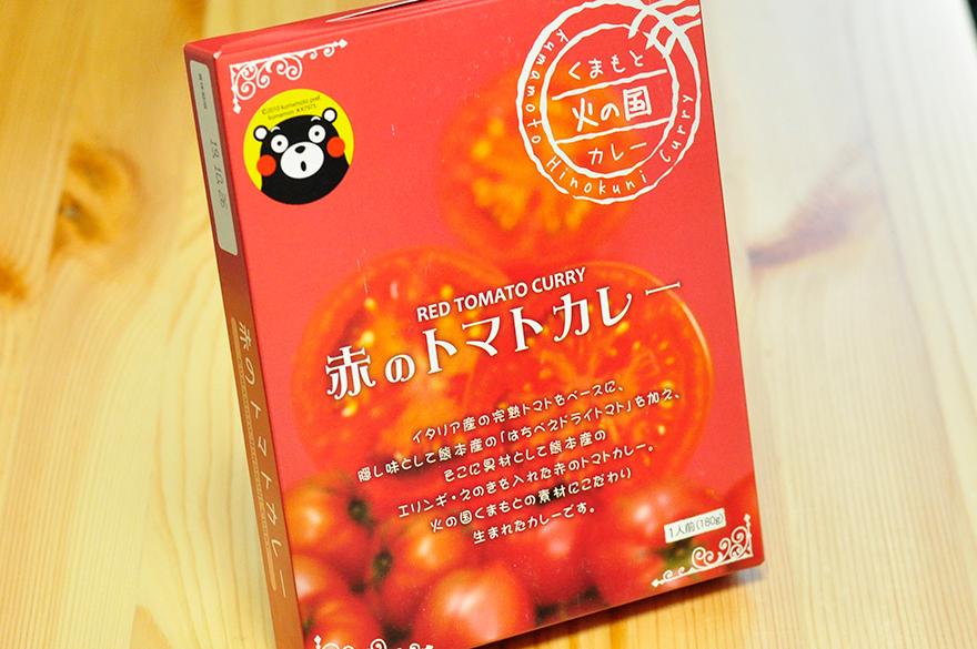 赤のトマトカレー レトルトカレーパッケージ