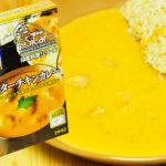 印度料理シタール 濃厚バターチキンカレー パッケージ