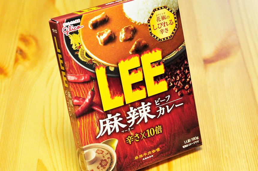LEE 麻辣ビーフカレー レトルトカレーパッケージ