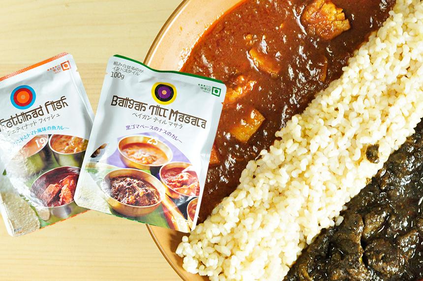 にしきや 南インド タミル料理 チェティナッド フィッシュ・ベイガン ティル マサラ
