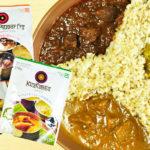 にしきや 南インド タミル料理のレトルトカレー クートゥー マトンペッパーフライ コザンブ