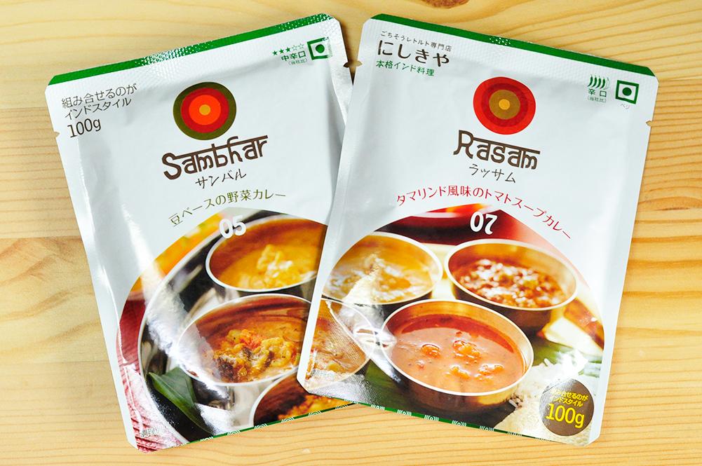 にしきや 南インド タミル料理 レトルトカレーパッケージ