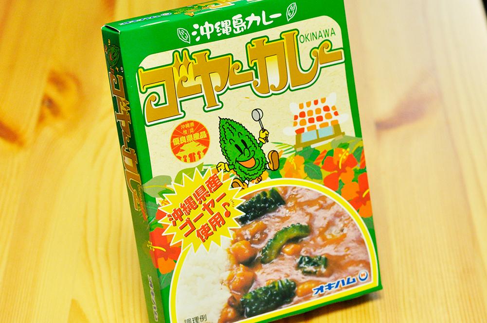 沖縄島カレー ゴーヤーカレー レトルトカレーパッケージ