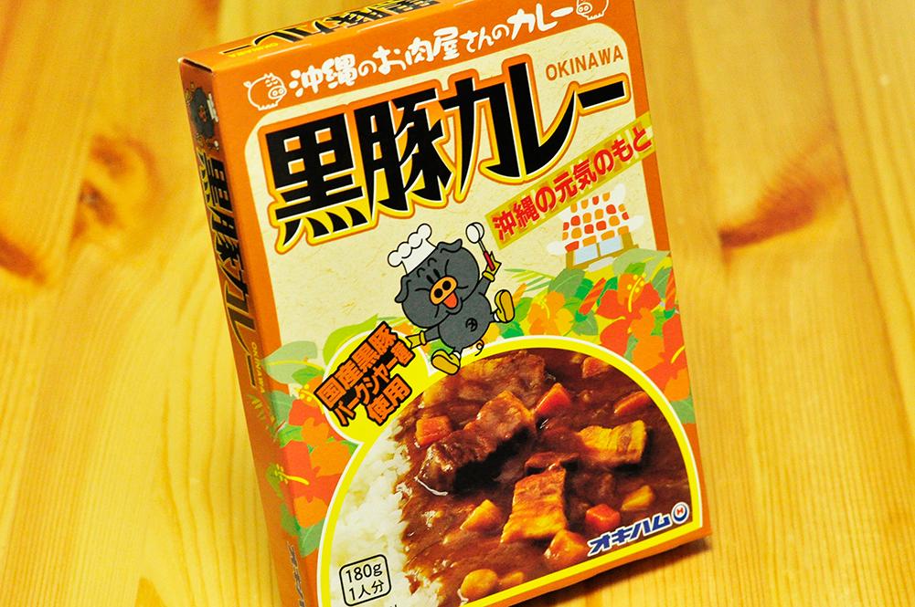 沖縄黒豚カレー レトルトカレーバッケージ