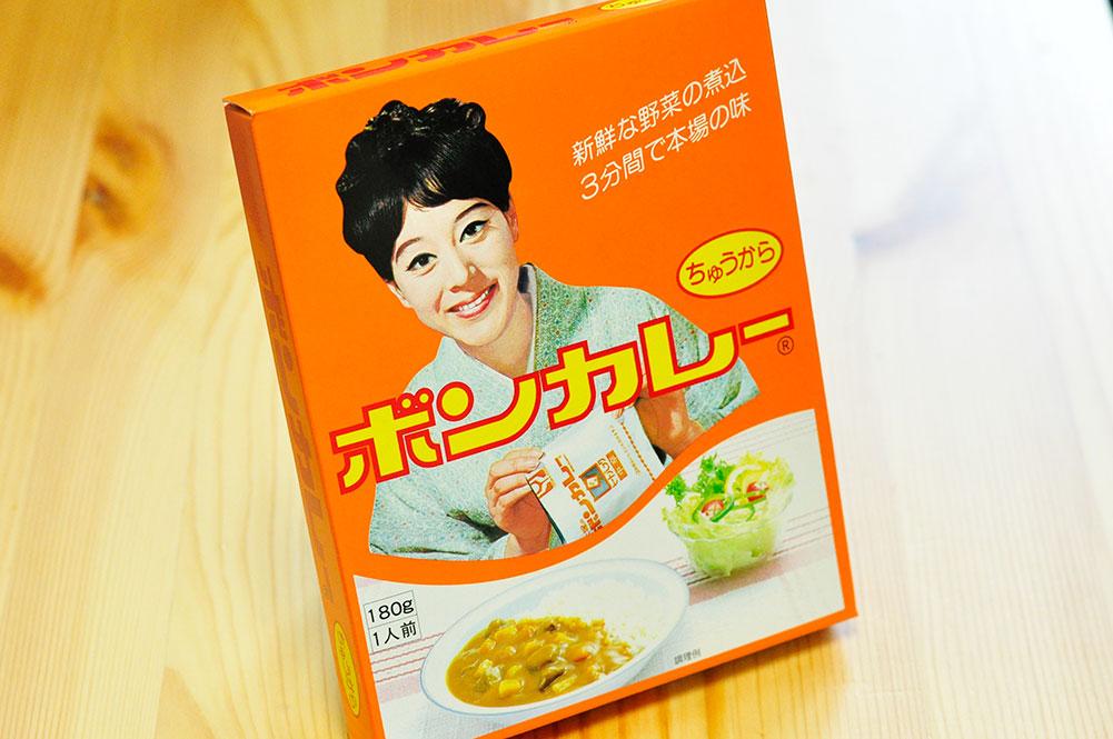 沖縄限定ボンカレー(ちゅうから) レトルトカレーパッケージ
