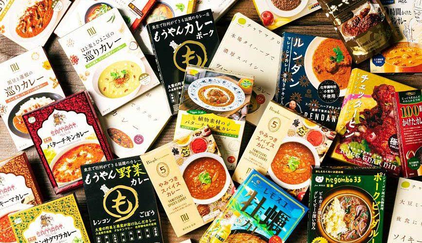 Curry Curry Curry~夏だからこそ毎日食べたいカレー~