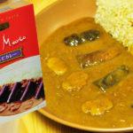 ナスの風味豊かなレトルトカレー サンマルコナスビカレー